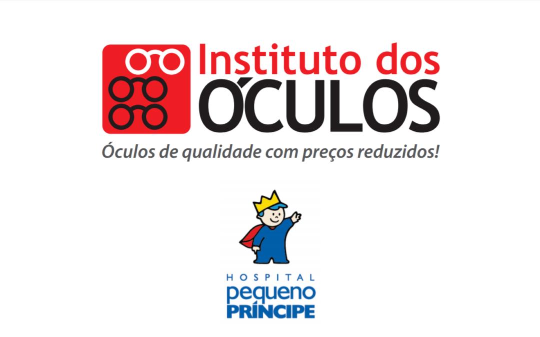 Hospital Pequeno Príncipe e Instituto dos Óculos: conheça a nova parceria.